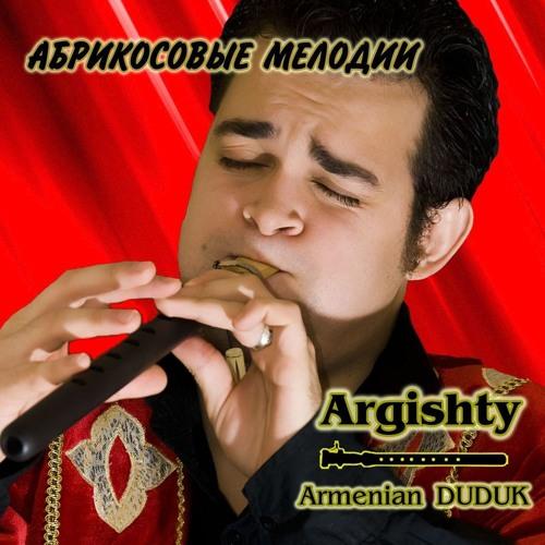 Argishty (армянский дудук) - Ach inch lav e / Ах, как хорошо!