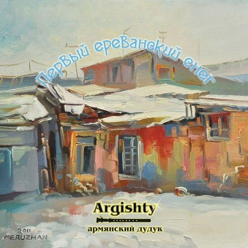 Argishty (duduk) - Chinar es