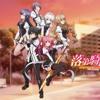 Cover Elisa - Identity (Mikio Sakai) OP - Rakudai Kishi no Cavalry