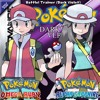 Pokémon Omega Ruby / Alpha Sapphire - Battle! Trainer (Dark Violet)