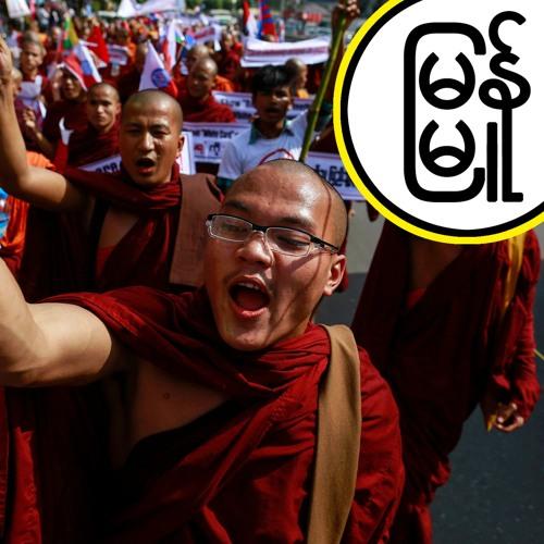 Understanding Buddhist Nationalism: Part 1