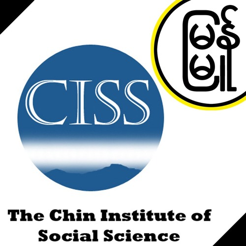 The Chin Institute of Social Science