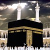 Updates from Makkah – The Journey of a Lifetime