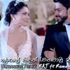 IRAJ - තුරැලේ නිදන්  Manamali 2 Ft. Romaine Willis Ultra Noize Remix - 2017