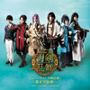 [Touken Ranbu Musical - Team Shinsengumi ] Tsume-to-Kiba