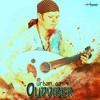 01 - Oudviber - Urban Oasis