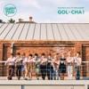 Golden Child (골든차일드) - Gol-Cha! (The 1st Mini Album)