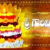 Sri Gowri Nee Pooja Uyyalo 2017 Bathukamma Songs Remix By Dj MN