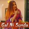 Gall Ni Sunda Mp3 Song Download