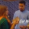 Latest New Punjabi Gall Ni Sunda Mp3 Song