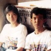 Akad-Payung Teduh (Cover lirik by Hanin Dhiya)