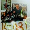 GET BACK (with sarah) -feat.Smokey / prod.byKeor