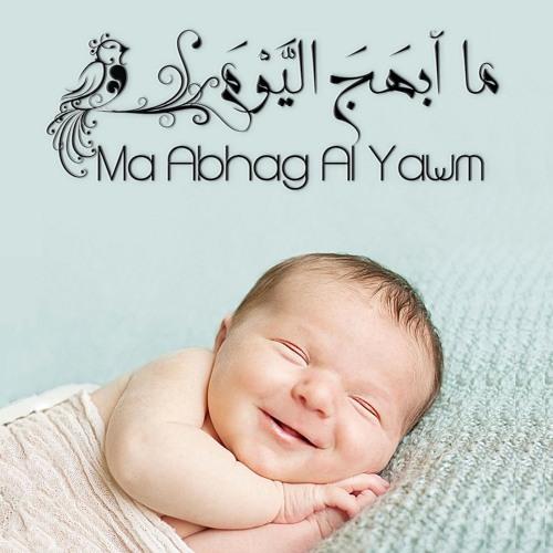 Ma Abhag Al Yawm | ما أبهَجَ اليَّوْمَ