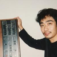 Shinichiro Yokota - Timeless