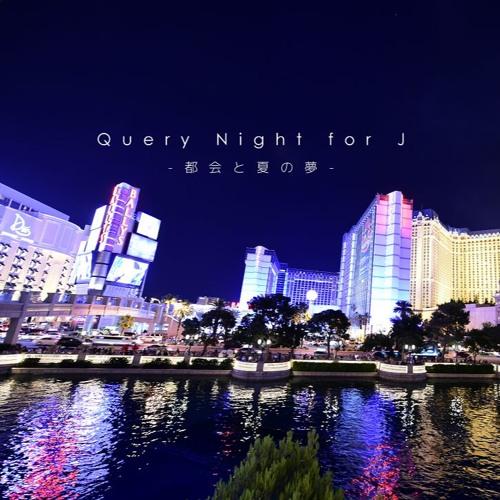 『Query Night for J -都会と夏の夢-』クロスフェード