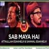 Attaullah Esakhelvi & Sanwal Esakhelvi, Sab Maya Hai, Coke Studio Season 10, Episode 5. (new)