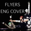 Flyers - Death Parade OP English Cover [Rosie]