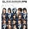 AKB48 - Anata ga Ite Kureta Kara (cover) cicinovitalia & vinanurmalita