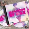Download Memories Of Wax Volume 2 (Dancehall Edition) Mp3