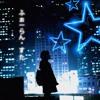★Fallen Star★ (Prod. T Trendin)