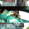 "OMB Peezy ""Pressure"" (WSHH Exclusive )"