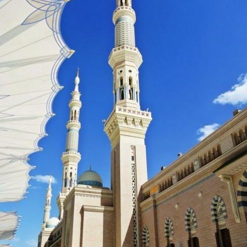 Al-Baqarah Sheikh Al sudais