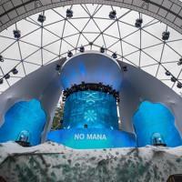No Mana - ID (@ Riverside, Electric Zoo, United States 2017-09-02)