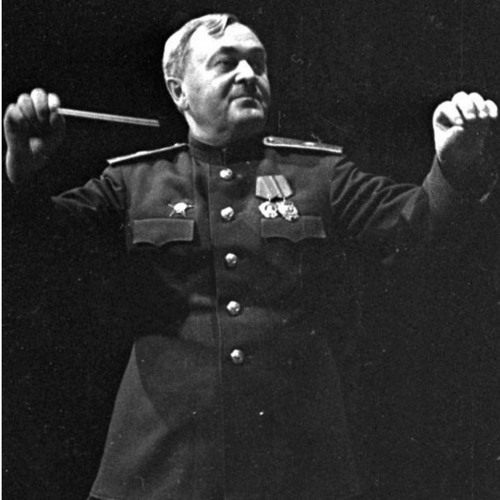 Александров - Регент И Генерал