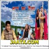 Bhaan Ka Rola- Uttar Kumar Raju Punjabi Sushila Takhar Haryanvi Song