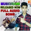 Muskurane Full Audio Song 2017 | Singing By - SAM