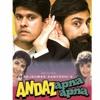 Bollywood Boys - Andaz Apna Apna