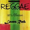 GazaPriince - 90s Classic Reggae Mix 2017(Beres Hammond,Sanchez,Buju Banton) - @GazaPriiinceEnt