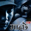 Manchhe Khattam - 2    VTEN - Best Cover song by 'JAIVI'    New Nepali
