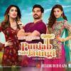 Raunaq E Ashiqui - Punab Nahi Jaungi