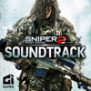 Sniper: Ghost Warrior 2 (Original Game Soundtrack) - Main Theme [CUT]