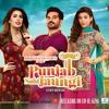 Rab Rakha - Punjab Nahi Jaungi