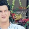 محمود حسن _أقرا مني mp3