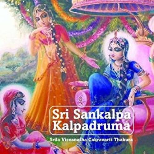 Sankalpa Kalpa Drum