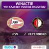 [Dennis Hoogeveen] Evy wil voor het eerst naar PSV