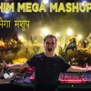 JAY BHIM MEGA MASHUP PART 3 DANCE MIX DJ DEEP_JAY PRODUCTION