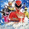 Goseiger Opening - K R S S