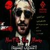 Download Marten el mansyاغتصاب الشنيبة..مارتن المنسي Mp3