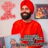 5 River Beat - September 14, 2017 (1982: A Bollywood Disco Odyssey)