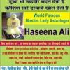 Get Rohani Ilaj Amal For Love Marriage in Hindi   -  +91-8968495715