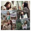 Summer Rain - GFriend (Cover with Music)