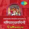 Mahalaya - by Birendra Krishna Bhadra