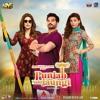 Ranjha - Punjab Nahi Jaungi