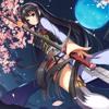 NEOTOKYO (Feat. Nine Callisto) mp3