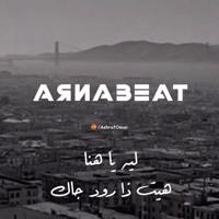 Arnabeat - Leh Ya Hana ? |  ليه يا هنا ؟ Artwork