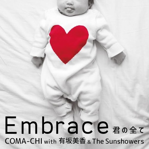 Embrace〜君の全て〜 with 有坂美香&The sunshowers